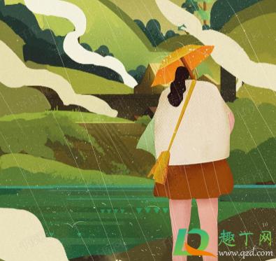 2021年清明全国都下雨吗插图1