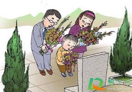 2021清明节去男朋友家扫墓合适吗插图2