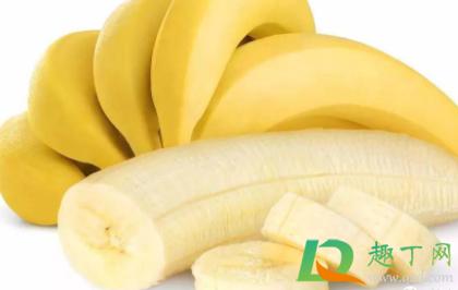 香蕉心发黑是坏了吗插图2