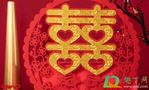 2021年中秋节当天结婚好不好插图2