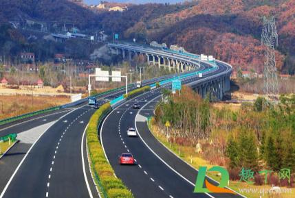 2021中秋节高速免费几天插图