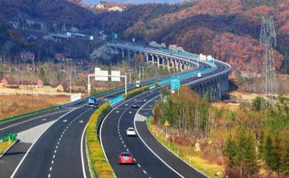2021中秋节高速免费几天