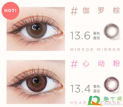 美瞳大小看直径还是着色直径2