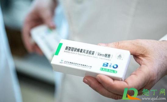 新冠疫苗第二针间隔50天可以吗2