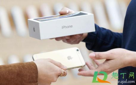 二、苹果以旧换新价格表官网2021(一、苹果官网以旧换新价格会变吗)