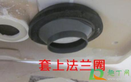 正确的马桶法兰圈安装在哪个孔3