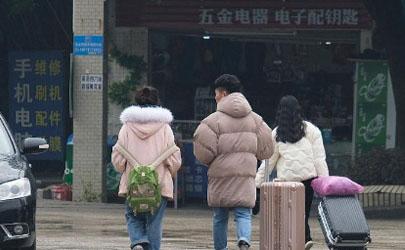2021年五一大学生出京受限不