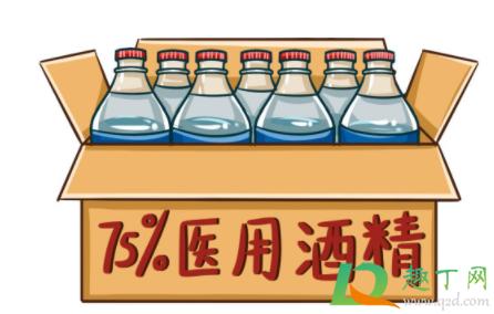 95酒精配75需加水多少毫升水1