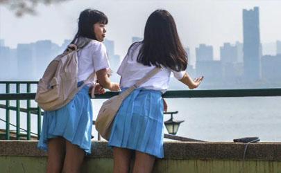 2021年国庆大学生放假让离校吗最新