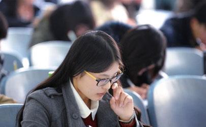2021年国庆节大学生放几天假