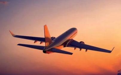 2021年国庆节能买到特价机票吗