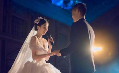 2021国庆节几号适合结婚