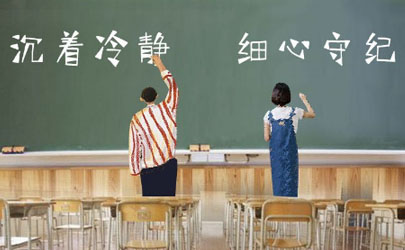 2021高考人数比2020少还是多