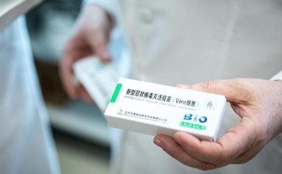 新冠疫苗保险哪些情况可以赔偿
