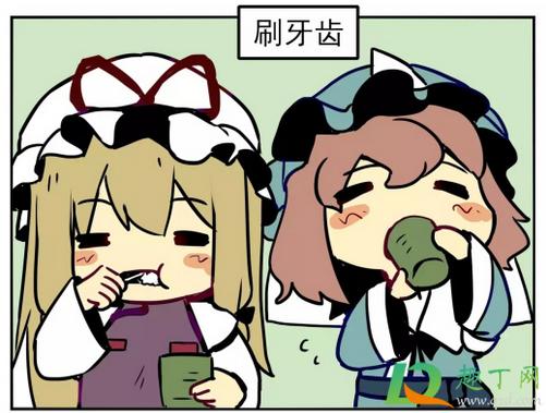 吃菠萝啥梗什么意思5