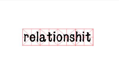 relationshit什么梗