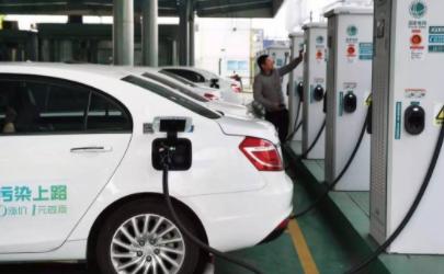 新能源汽车找充电桩用什么软件