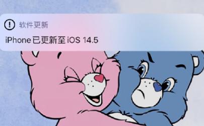 iOS14.5正式版续航怎么样