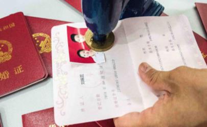 武汉民政局照片现场拍还是自带