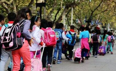 上海2022年寒假从几月几日开始