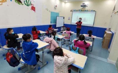幼儿园2022年几号放寒假几号开学