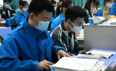 2021年高考需要戴口罩吗