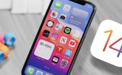 iOS 14.5.1降频怎么解决