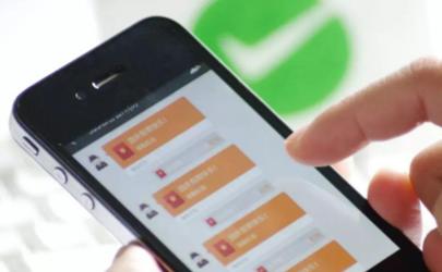 iphone如何恢复微信的聊天记录