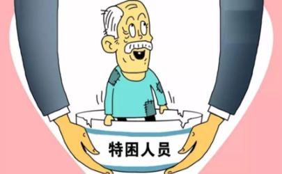 深圳低保2021年每月多少钱