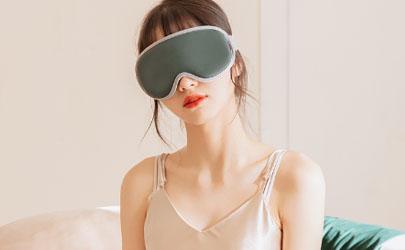 刚买的眼罩可以用沐浴露洗吗