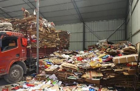回收废纸怎么联系纸厂3
