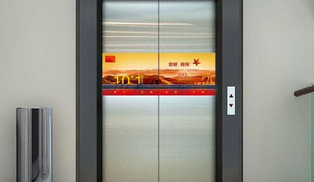 电梯冲顶为什么会死3