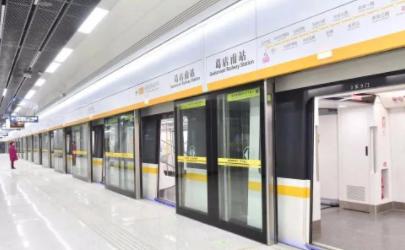 武汉地铁可以支付宝买单程票吗2021