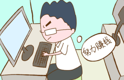 男生工作压力大怎么解压插图1