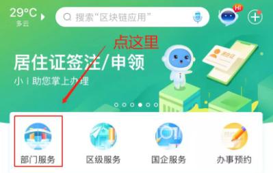 深圳考驾照去哪里报名2021插图1