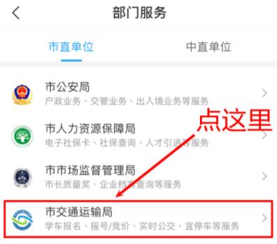 深圳考驾照去哪里报名2021插图2