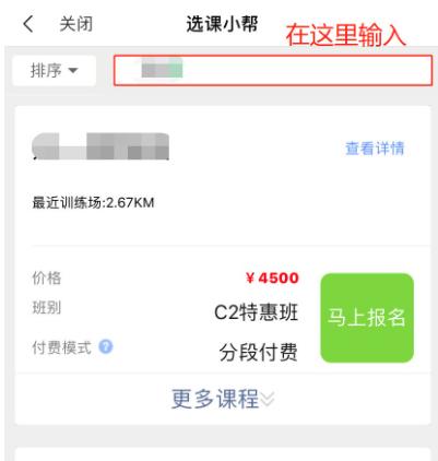 深圳考驾照去哪里报名2021插图5