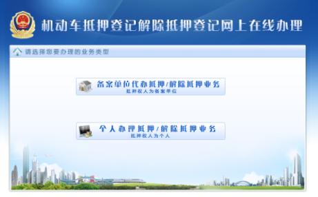 深圳车管所解押需要预约吗2021插图1