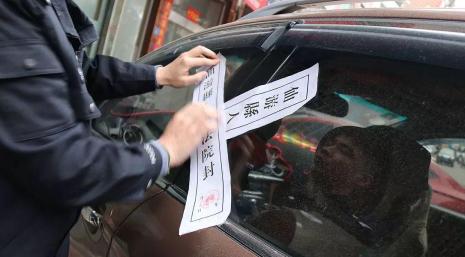 深圳车管所解押需要预约吗2021插图2