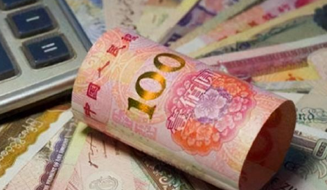北京数字人民币红包什么时候开始申请插图2