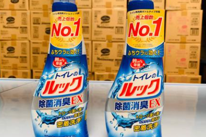 厕所清洁剂对皮肤有伤害吗3