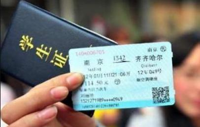 2021暑假回家多买几站可以用学生票吗插图1