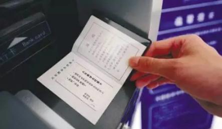 2021暑假回家多买几站可以用学生票吗插图