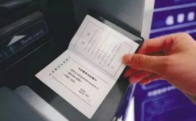 2021暑假回家多买几站可以用学生票吗