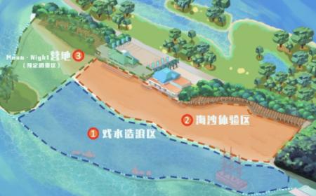 武汉东湖沙滩浴场什么时候开业2021插图1