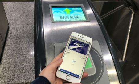 iphone可以贴卡充值交通卡吗2021插图