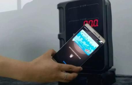 iphone可以贴卡充值交通卡吗2021插图3