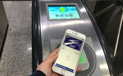 iphone可以贴卡充值交通卡吗2021