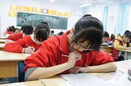 2021年中考能报几个学校插图2