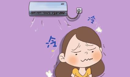 产后吹空调多少度合适插图2